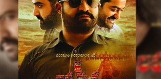 Jai Lava Kusa Wants 4crs Collections To Be Distributors Safe Side