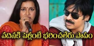 Pawan kalyan Ex wife Renu Desai want to marriage again