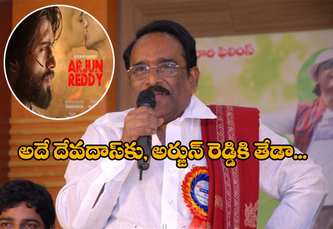 paruchuri gopala krishna about arjun reddy movie climax