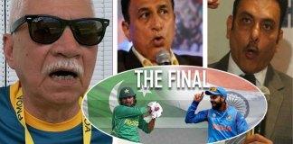talat ali reacts on ICC champions trophy India vs Pakistan Final Match
