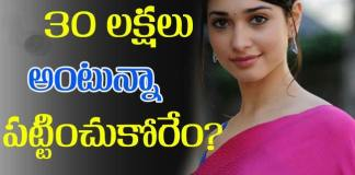 tamanna don't have movie offers while 6.30 lakhs remuneration only