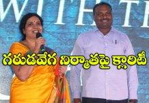 Jeevitha Rajasekhar clarity on Garuda vega Movie producer