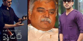 NV Prasad to Produce new movie with Ram Charan Tej