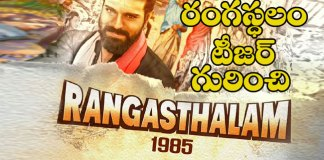 ram charan rangasthalam 1985 movie teaser clarification