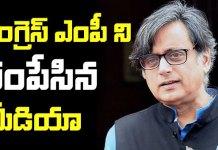 Shashi Tharoor says Shashi Kapoor is dead I am alive