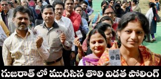 gujarat Assembly elections 2017 first Phase finished