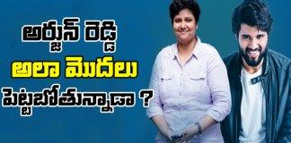 vijay devarakonda next movie with director nandini reddy
