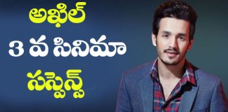 Akhil next movie to do with Sathya Pinisetty Direction