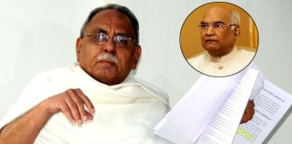 KVP writes Letter to President Ramnath Kovind Over Ap Promises