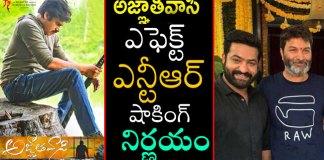 NTR Shocking Decision about agnathavasi movie