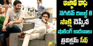 Sakshi Comments on Agnathavasi movie results