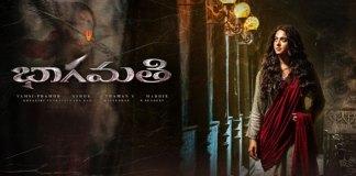 Shocking News about Anushka's Bhaagamathie Movie