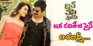audience waiting for raviteja movie release
