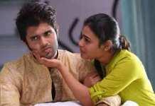 Arjun Reddy movie achieved 13.6 TRP ratings