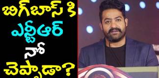 Jr NTR will not Host Bigg Boss Telugu Season 2
