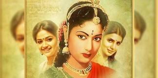 Mahanati Movie Release Postponement