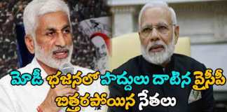 Modi wants to win in the next election says YCP Vijaya sai reddy