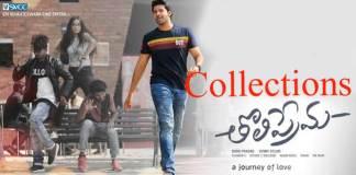 Varun Tej Tholiprema Movie Collections report