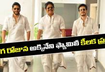 Akhil Akkineni third movie announcement on Ugadi