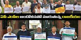 Congress Support to TDP and YSRCP MP's Protest