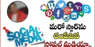 Kaikala Satyanarayana Fake Death News in Social Media