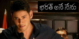 Mahesh Is Good Chances To Get No. 1 In Tollywood
