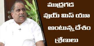 Mudragada Padmanabham doesn't comment on Chandrababu