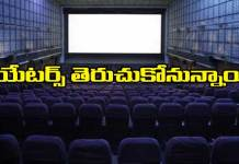 South Indian film industry Vs Digital Service Providers Issue Settled