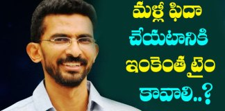sekhar kammula movies next year release