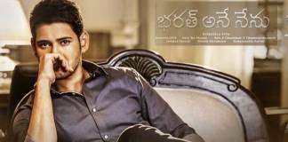 Bharath Ane Nenu movie Story leaked