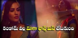 Kavya Thapar Misses Chance in Varun Tej Movie Because of Condom Ad