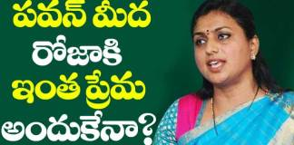 MLA Roja praises Pawan Kalyan over Sri reddy comments