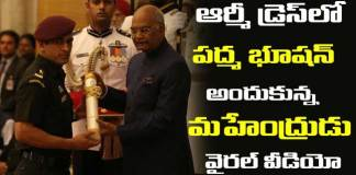 Mahendra Singh Dhoni Received Padma Bhushan Award