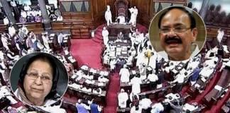 Parliament Postponed again