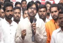 Pawan Kalyan angry reaction on Kathua Rape Case