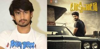 Raj Tarun Missed Hero Chance In Vijay Devarakonda New Movie Taxiwala