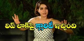 Samantha gives Clarity on Liplock Kiss in Rangasthalam movie