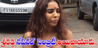 Sivaji Raja Shocking Comments on Sri Reddy