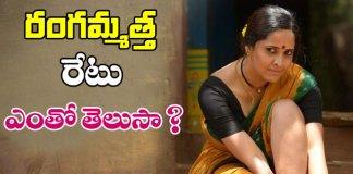 high remuneration for anasuya in rangasthalam movie