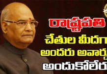 11 Members Only Will Receive National Awards From President Kovind