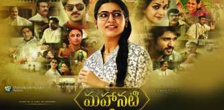 Mahanati Movie Budget details