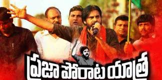 Pawan Kalyan Porata Yatra breaks today due to Security reason