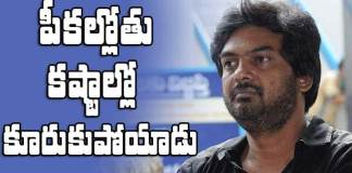 Puri Jagannadh in Financial Troubles over Mahbooba movie talk