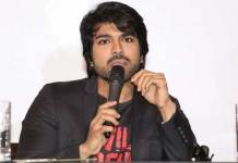 Ram Charan says i will not paste movie collection details on Posters