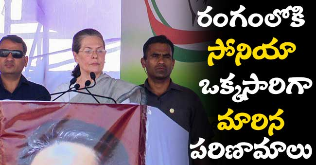 Sonia Gandhi offers CM chair to HD Kumaraswamy