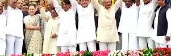 Kumaraswamy Oath Ceremony