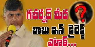 Chandrababu accuses BJP of misusing Governor's office