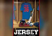 Jersey movie first look release