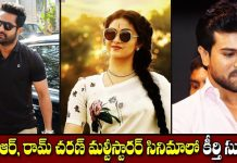Keerthy Suresh to act in NTR-Ram Charan Multistarrer movie