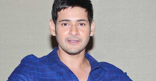 Mahesh Babu 25th Movie Settlement Cost Is 5 Crores